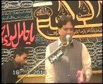 majlis Zakir Zagham shah  Jalsa 16 mar 2014 shah Allah Ditta Islamabad