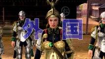 00230 sony ps3 way of the samurai joy video games - Komasharu - Japanese Commercial