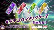 00232 morinaga hi-chew kanjani8 food jpop funny cool - Komasharu - Japanese Commercial