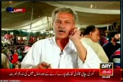ARY Off The Record Kashif Abbasi with MQM Nadeem Nusrat & Waseem Akhter (04 June 2014)