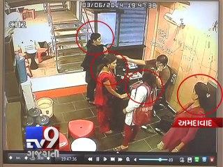 Gang of women caught on stealing money on CCTV, Ahmedabad -Tv9 Gujarati