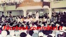 Attack on Sri Akal Takhat Sahib in June 1984