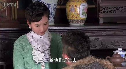 刀客家族的女人 第35集 Woman in a family of Daoke Ep35