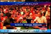 EXPRESS TO The Point Shahzeb Khanzada with MQM Haider Abbas Rizvi & Farooq Sattar (04 JUNE 2014)