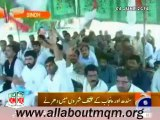 Day 2:MQM protest in Interior Sindh against arrest of MQM Quaid Altaf Hussain