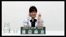 Mayuyu comment for senbatsu sousenkyo
