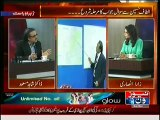 Now Not Even MQM Protest Or Government of Pakistan Can Do Anything In Altaf Hussain Case :- Dr. Shahid Masood