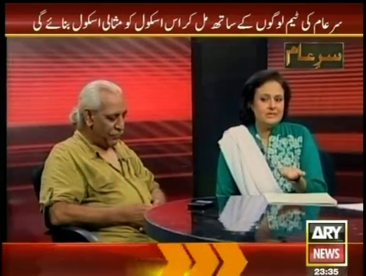 Sar-e-Aam6June20140