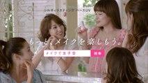 00306 kanebo coffret d'or risa hirako health and beauty - Komasharu - Japanese Commercial