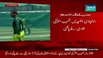 39 yr old Rawalpindi Express Shoaib Akhter to marry 17 yr old girl