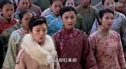 刀客家族的女人 第39集 Woman in a family of Daoke Ep39