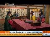 Dramay Afsanay Dayjoung Alqay 15 درامای ئهفسانهی پاشا دای جۆیۆنگ