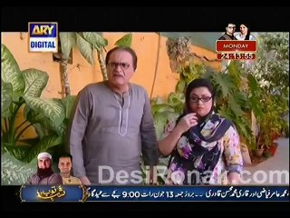BulBulay - Episode 295 - June 8, 2014 - Part 2
