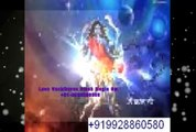 +91-9928860580 luck problem solution by indian astrologer