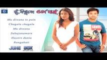 Odia Movie Mu Diwana To Pain - Full Audio Songs | Oriya Film Mu Diwana To Pain | Mu Diwana To Pain Juke Box
