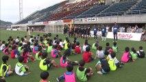 将来のJリーガーを ガイナーレ鳥取 サッカー教室