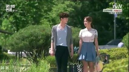 魔女的戀愛 第15集 A Witchs Love Ep15