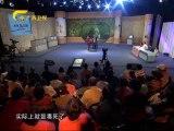 20121110 收藏马未都 dm 粉彩瓷器 话说大宋