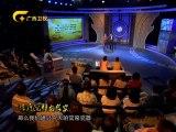20130810 收藏马未都 dm 青瓷系列之龙泉窑