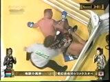 Ramon Dekkers vs Genki Sudo | MMA