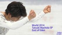 Tatsuki Machida ◆ WC 2014 SP (East of Eden)