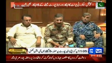 Official Report of Karachi Attack & ASF Heroes who held terrorists on the ...