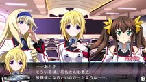 IS Infinite Stratos 2 ~Ignition Heart~ Partie. 21