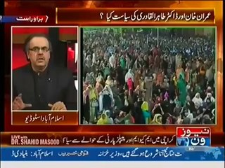 Dr. Tahir-ul-Qadri would be arrested on his Arrival to Pakistan :- Dr. Shahid Masood