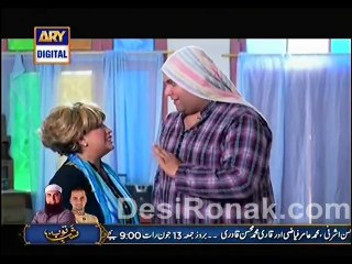 Quddusi Sahab Ki Bewah - Episode 153 - June 11, 2014 - Part 2