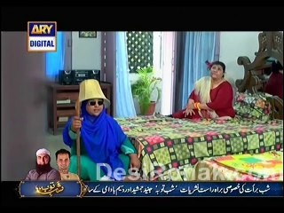 Quddusi Sahab Ki Bewah - Episode 153 - June 11, 2014 - Part 3