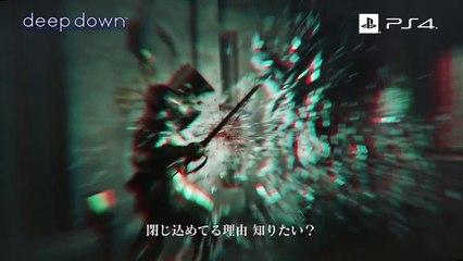 railer E3 2014 Version de Deep Down