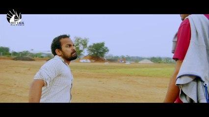 Kirak Movie Teaser