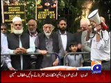 Protests held against Geo license suspension by PEMRA
