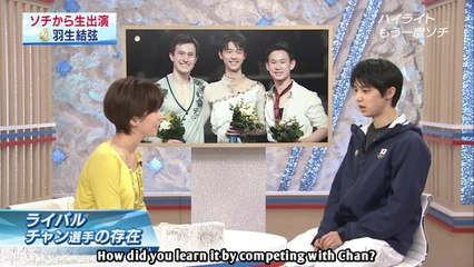 2014/02/15 Post Olympics NHK Interview