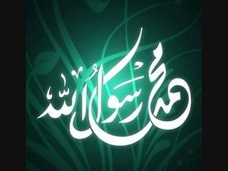 Al-Habib - Talib al Habib & Lyrics