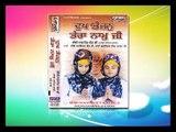 Dukh Bhanjan Tera Naam Ji | Bibi Navneet Kaur Ji | Dukh Bhanjan Tera Naam Ji | Shabad Gurbani