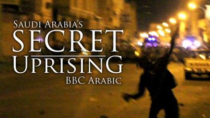 Secret Uprising - Trailer