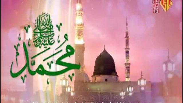 """""""Ya Nabi Allah Ya Rasool Allah"""""""