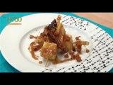 Brochettes ananas caramélisées aux épices - 750 Grammes