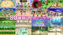 00384 nintendo wii wii party arashi video games jpop funny - Komasharu - Japanese Commercial