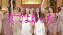00392 shiseido collagen kiko mizuhara yukie nakama health and beauty - Komasharu - Japanese Commercial