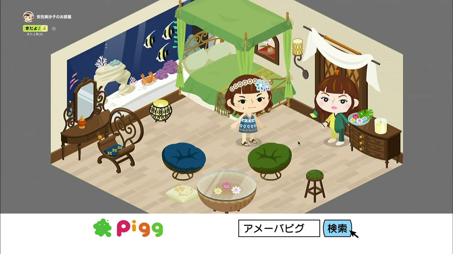 00420 cyberagent ameba pigg aki hoshino misako yasuda computers video games - Komasharu - Japanese C