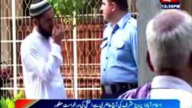 Judges detention case: Court orders Musharraf to appear on June 27