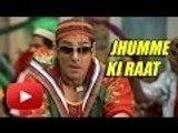 Jumme Ki Raat Ft. Salman Khan, Mika Singh   KICK