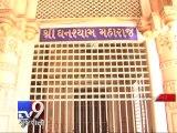 Valuables worth Rs.18 lakh stolen from temple, Surendranagar - Tv9 Gujarati