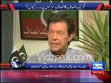 Nawaz government is doing propoganda against me to hide election rigging - Imran Khan