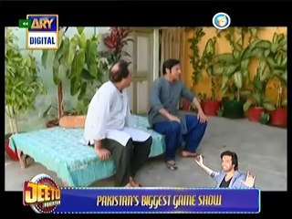 BulBulay - Episode 296 - June 15, 2014 - Part 1