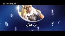 اعلان الثاني مسلسل ابن حلال على قناة النهار رمضان 2014 - شاهد دراما