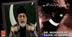 Dr Tahir ul Qadri Negotiations are not solution of terrorism on 03 Feb 2014