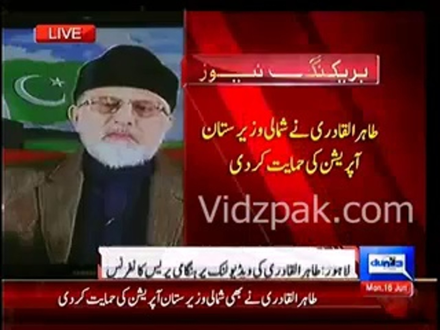Pakistan Army has waged 'Great Jihad' against terrorists ,PAT  fully support Army operatio